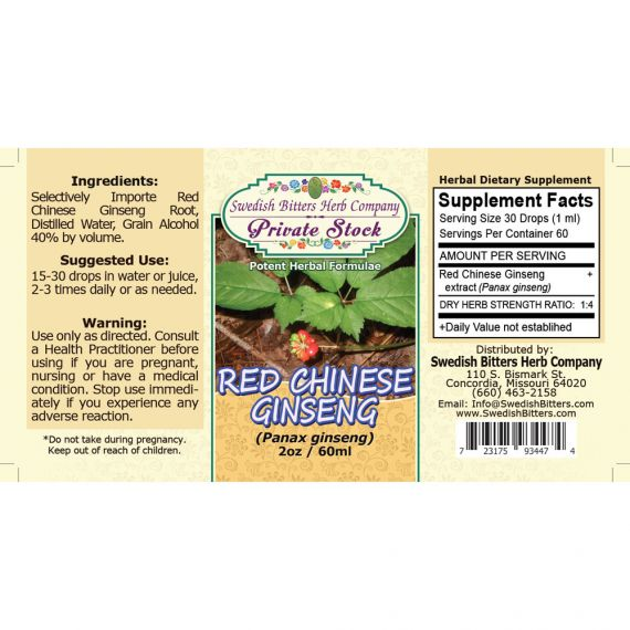 Red Chinese Ginseng tincture (2oz/59ml) - Swedish Bitters Herb Company Private Stock
